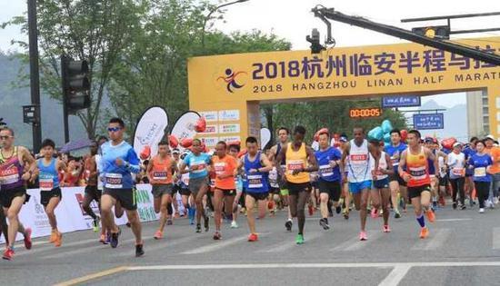 杭州上半年唯一赛事 临安半程马拉松延期到下半年